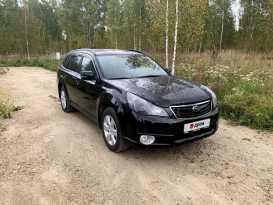 Новосибирск Outback 2011