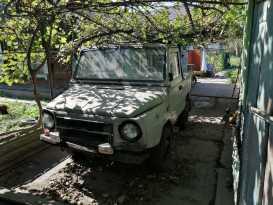 Арсеньев ЛуАЗ 1980
