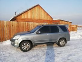 Кызыл CR-V 2005