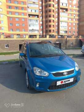 Новосибирск C-MAX 2007