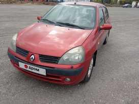 Курган Symbol 2006