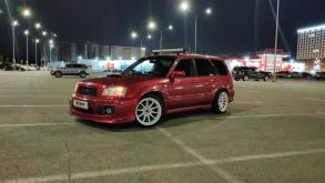 Анапа Forester 2002