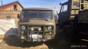 Улан-Удэ Буханка 1985