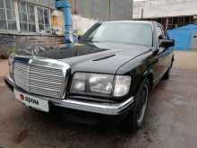 Москва S-Class 1985