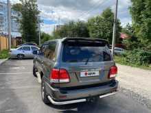 Иваново Land Cruiser 1999