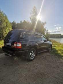 Дмитров Land Cruiser 2004
