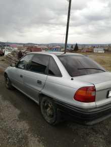 Белорецк Astra 1992