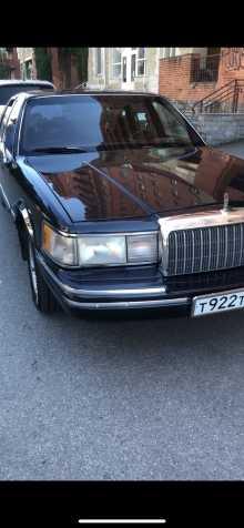 Санкт-Петербург Town Car 1993