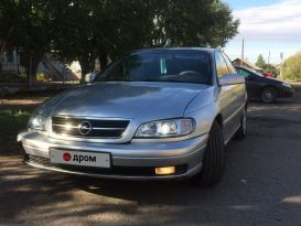 Омск Omega 2000