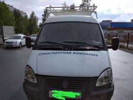 Сургут 2217 2011