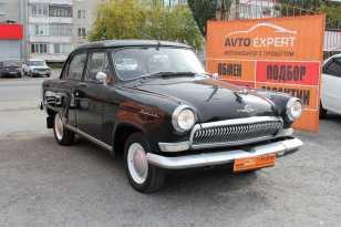 Тюмень 21 Волга 1964