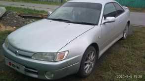 Карасук Corolla Levin 1997