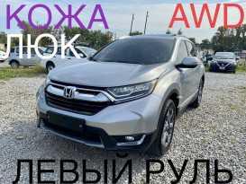 Хабаровск CR-V 2017