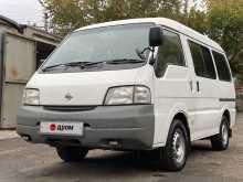 Омск Vanette 2002