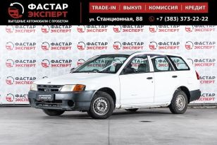 Новосибирск AD 2001