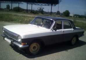 Ставрополь 24 Волга 1985