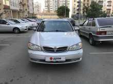 Краснодар Maxima 2000