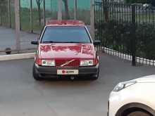 Челябинск 440 1990