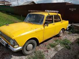 Омутинское 412 1978