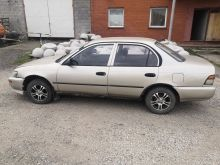 Краснодар Corolla 1994