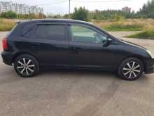 Ярославль Civic 2002