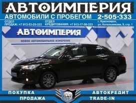 Красноярск Corolla Axio 2017