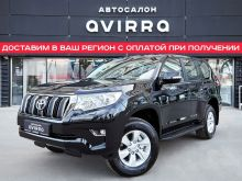 Москва Land Cruiser Prado