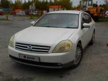 Нижневартовск Teana 2004