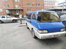 Томск Besta 1991