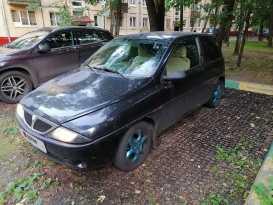 Москва Ypsilon 1999