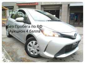 Иркутск Toyota Vitz 2014