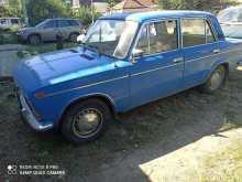 Саратов 2103 1976