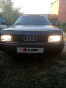 Троицк 80 1986