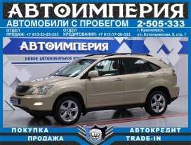 Красноярск RX350 2008