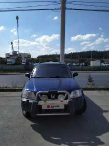 Челябинск CR-V 1997