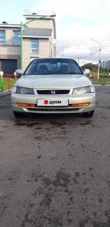 Омск Gemini 1998