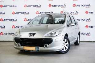Ульяновск 307 2007