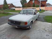 Новосибирск 31029 Волга 1992