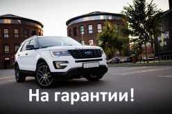 Москва Explorer 2015