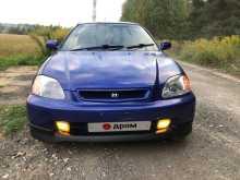 Ногинск Civic 1998
