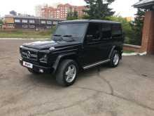 Новосибирск G-Class 1991