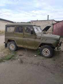 Воронеж 3151 1987