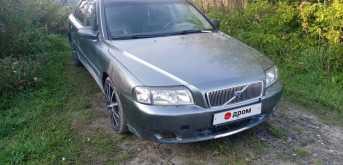 Тобольск S80 1999