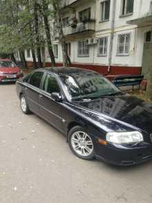 Москва S80 2005