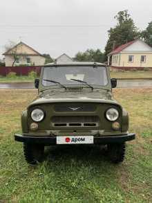 Орел 3151 1994