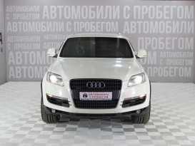 Уфа Q7 2008