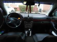 Ногинск Avensis 2006