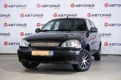Ульяновск Сенс 2009
