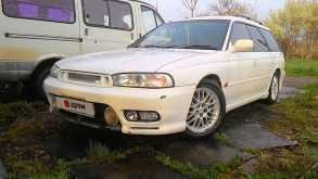 Краснодар Legacy 1997