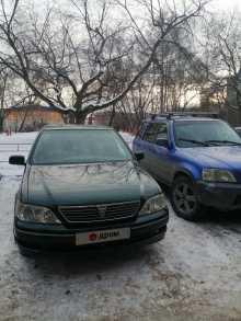 Екатеринбург Vista 1998